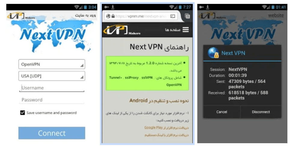 download Next VPN for PC 2